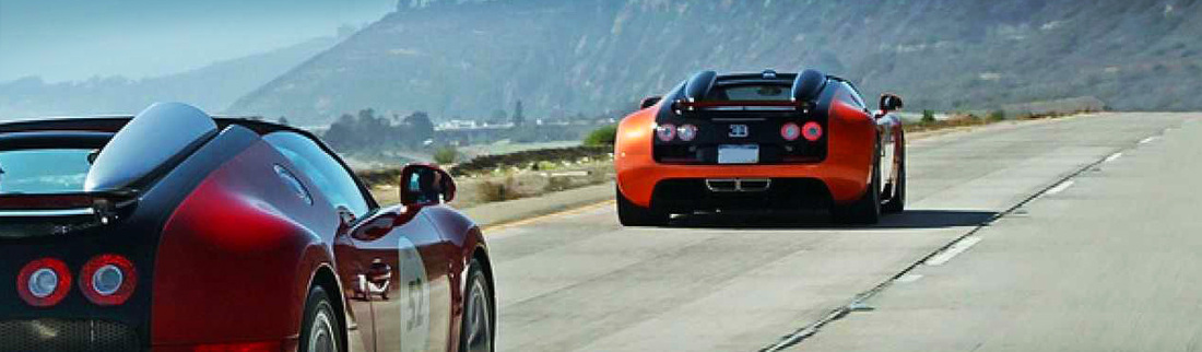 bugatti-veyron-top-speed-car-website-header